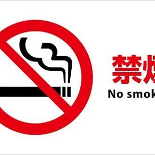 【GreeRoom iQOS only化】 . 明日より、今まで禁煙をCafe timeのみとさせて頂いておりましたが、Diner time共に全面禁煙とさせていただきます。iQOSはDiner timeのみ可とさせていただきます。 . 外に灰皿を設置しておりますので、喫煙される方はそちらでお願い致します。 . #sapporo #札幌 #女子会 #hokkaido #北海道 #ランチ #札幌ランチ #japan #cafe #diner #GreenRoom #札幌カフェ #オーガニック #コーヒー #サンドウィッチ #スウィーツ #ハーゲンダッツ #followme #ピザ #ステーキ #coffee #居酒屋 #肉 #夜カフェ #カフェ飯 #organic #ソーセージ #followus #follow4follow #follows . Cafe&Diner Green Room ☎︎011-215-1303 北海道札幌市中央区南三条西7-7-28 Msビルヂング 1F cafe time 11:30〜16:00 diner time 18:00〜24:00 ☆詳細☆…