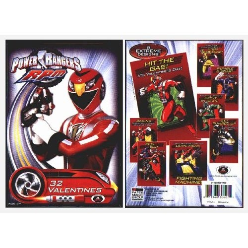 Amazon.com: Power Rangers RPM Valentines: Toys & Games $7.99
