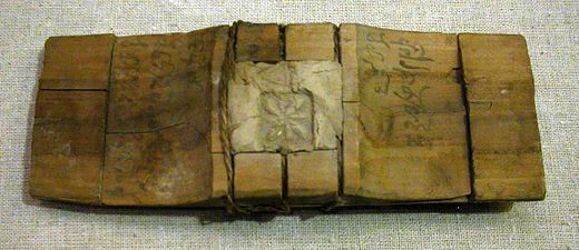 The Kharoṣṭhī script is an ancient Indic script used by the Gandhara culture of ancient Northwest India to write the Gāndhārī language (a dialect of Prakrit) and the Sanskrit language in use from the middle of the 3rd century BCE until it died out around the 3rd century CE. It was in use in Bactria, Gandhara, Sogdiana and along the Silk Road, where it may have survived until the 7th century in the remote way stations of Khotan and Niya.