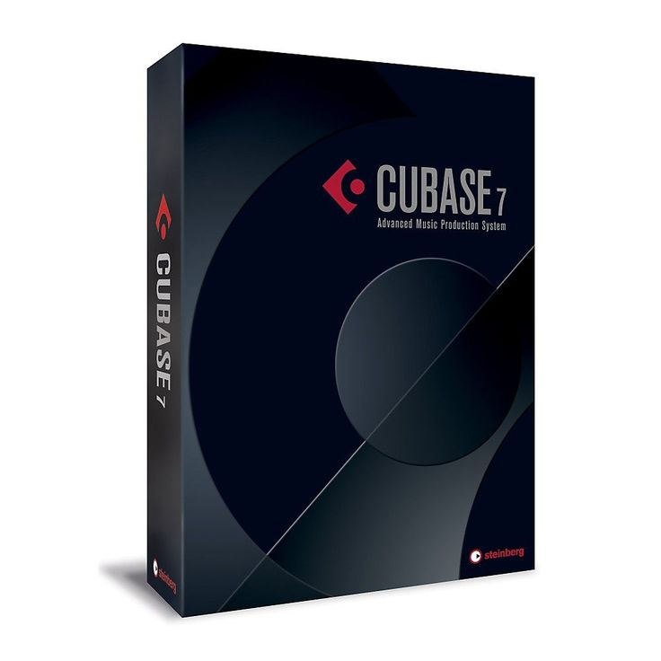 Steinberg Cubase 7.5 Update from Cubase 6