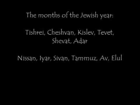 Song to remember the months of the Jewish year - YouTube