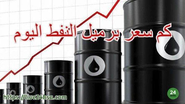 كم سعر برميل النفط اليوم تحليل اسعار النفط 10 01 2019 Energy Drinks Beverage Can Red Bull