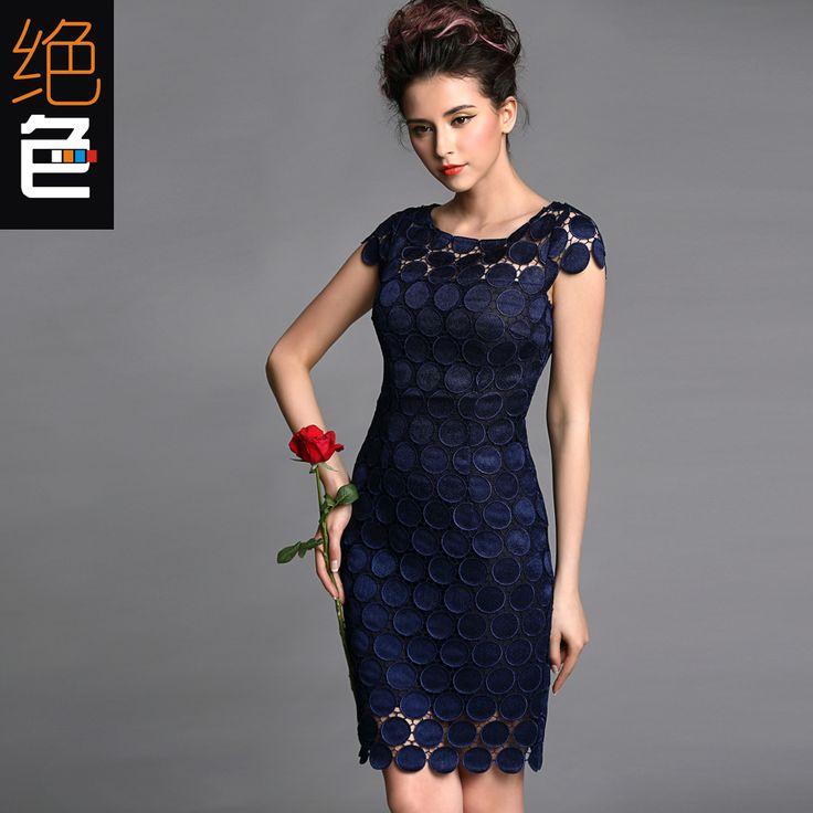 Cheap Dresses on Sale at Bargain Price, Buy Quality lace dress patterns, dress strapless, lace and pearl necklace from China lace dress patterns Suppliers at Aliexpress.com:1,Sleeve Length:Short 2,skirt pattern:step skirt 3,Dresses Length:Above Knee, Mini 4,Style:Work 5,Decoration:Lace