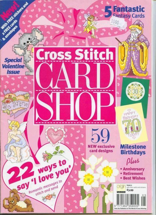 Gallery.ru / Фото #1 - Cross Stitch Card Shop 05 - WhiteAngel