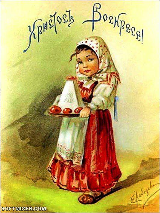 открытка христос воскрес рисунок туристы приезжают