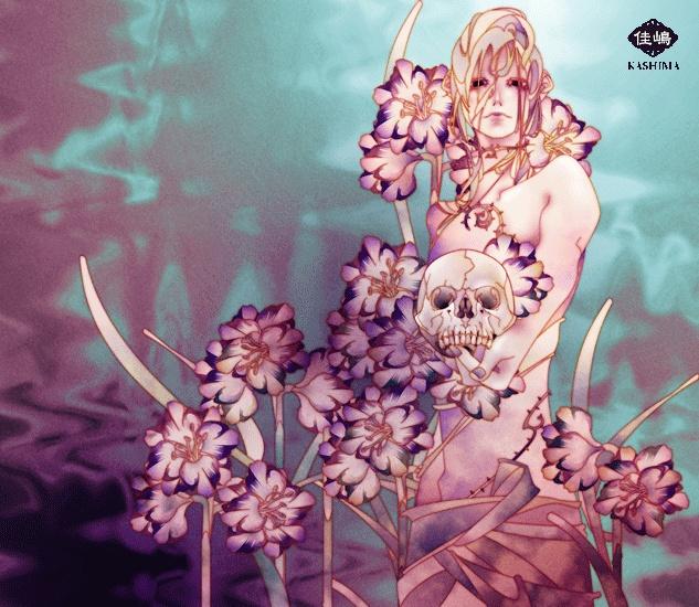 """Art by Kashima. """"Amaryllis and a skull """"「アマリリスと頭蓋骨」"""