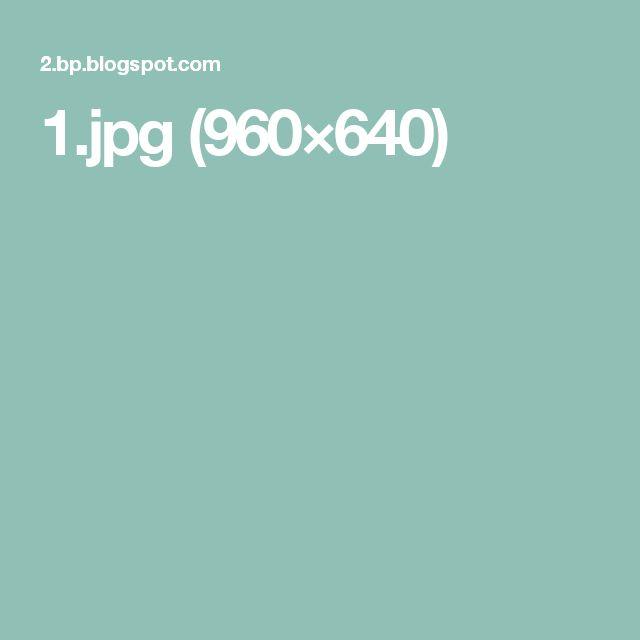1.jpg (960×640)
