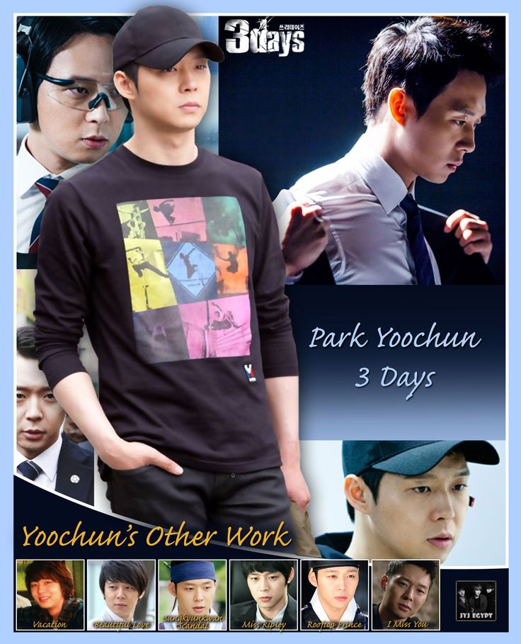 Your Determination Pays Off, Chun BB ❤️ JYJ Hearts