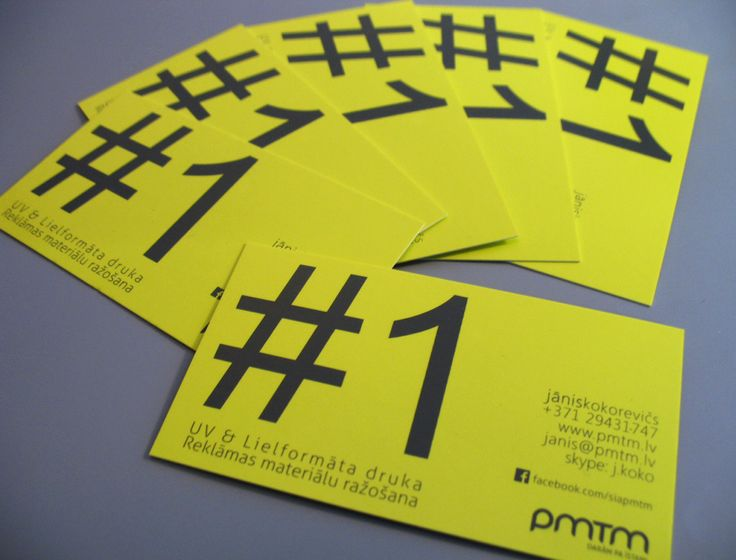Yellow #1 business card / Numurs 1 un dzeltena vizītkarte / Номер 1 и визитка в желтом цвете