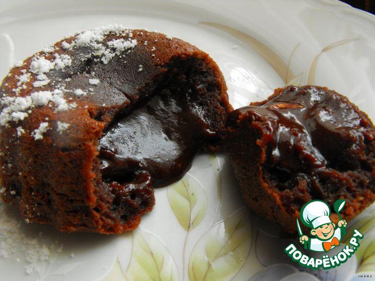 Шоколадное горячее пирожное с жидкой начинкой - кулинарный рецепт