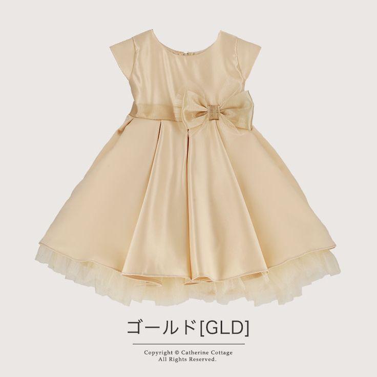 子供ドレス シンプル リボン オーガンジー サテン 結婚式 フォーマル ネイビー 赤 ゴールド 半袖