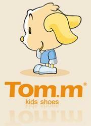 Детская обувь оптом том украина