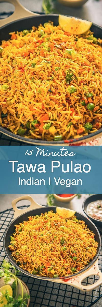 Tawa Pulao is a popular Mumbai street food and is super easy to make. Leftover rice works best for this recipe and is a super hit with kids too. Indian I Mumbai I street I food I recipe I Photography I styling I Easy I simple I best I quick I leftover I rice I