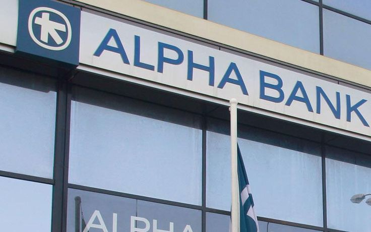Η ALPHA BANK ΣΤΕΛΝΕΙ ΠΡΩΤΗ ΣΤΑ FUNDS ΤΑ ΚΟΚΚΙΝΑ ΕΠΙΧΕΙΡΗΜΑΤΙΚΑ ΔΑΝΕΙΑ !!! http://kinima-ypervasi.blogspot.com/2015/11/alpha-bank-funds.html #Ypervasi #daneia #Greece #Alpha_Bank