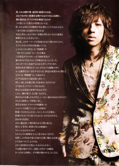 kiyoharu. massive vol.13 (2014)
