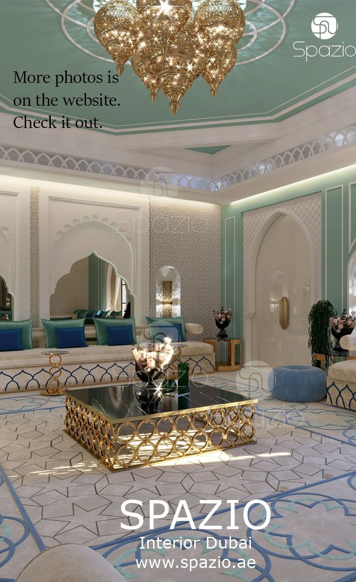 مجالس نسائيه ديكور مجالس جبس Moroccan Home Decor Moroccan Style Interior Luxury House Interior Design