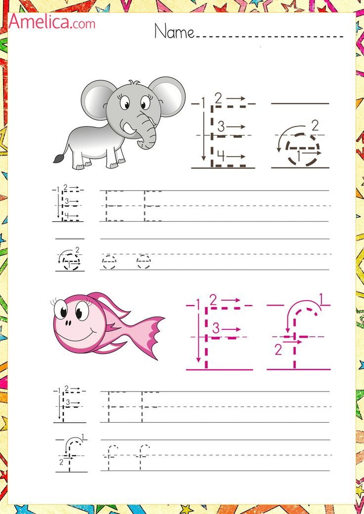 free writing worksheets for kids Content filed under the pre writing worksheets category.