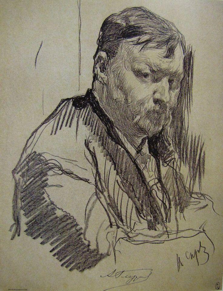 В. А. Серов Портрет А. К. Глазунова 1899