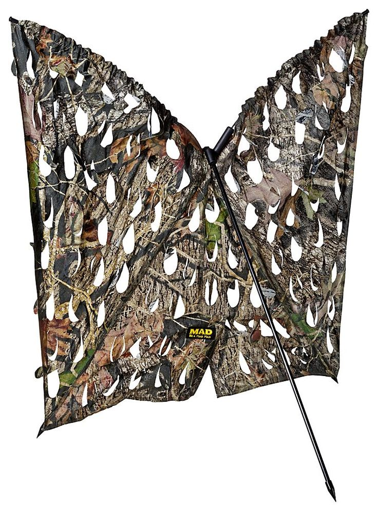 Bass pro shop redhead ground blinds body