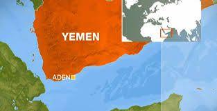 News On India,Hindi News India,Agra Samachar: यमन में भारतीय नागरिकों को यात्रा ना करने की सलाह