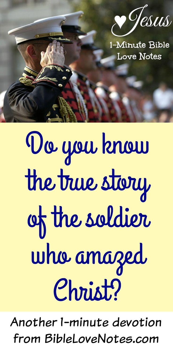 Just Say It, Jesus! - The true story of a soldier who amazed Christ