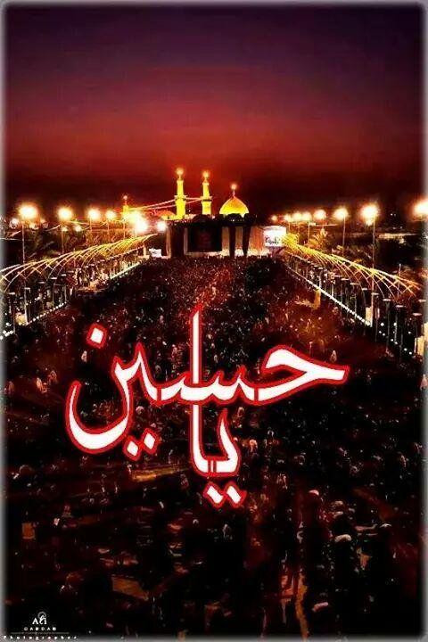 Ya Hussain Karbala 667 best Labbaik Ya Hu...