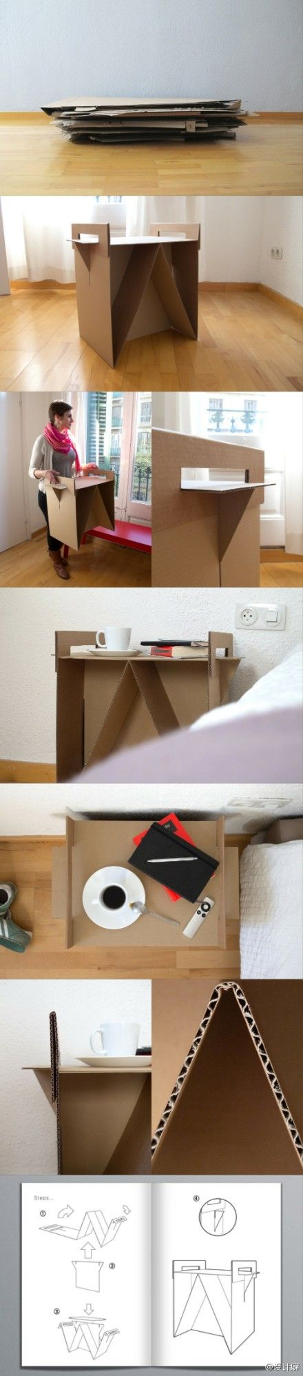 Time from IKEA fancier, or buying electrical appliances, and finally are facing the same problem: how to do the rest of the packaging carton? From Catalonia, Spain, furniture designer Adrian Candela also facing the same problem, he thought a good way to use cartons for a side table.
