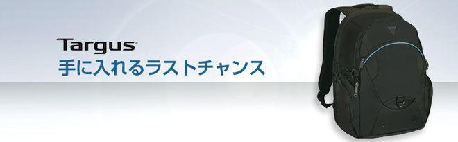 Targus CityLite2 SL Backpack TSB800AP 特別価格 -  タブレット専用収納ポケット新装備&レインカバー付 全天候型オールマイティバックパック...