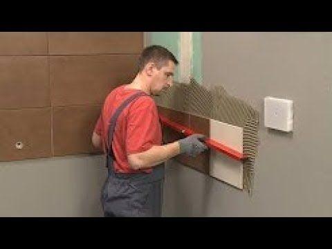 건설 노동자의 매우 혁신적인 발명! 가짜 벽돌은 실제적인 벽돌 보다 더 아름 다운 - YouTube