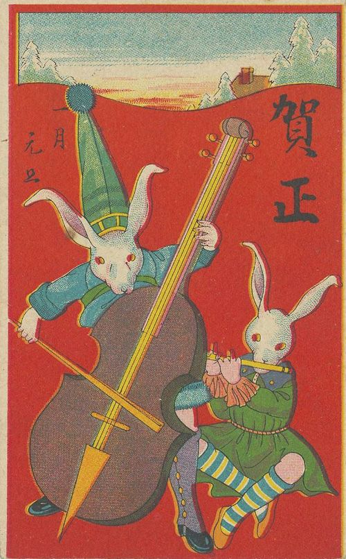 vintage japanese postcard for the year of the rabbit (1927)