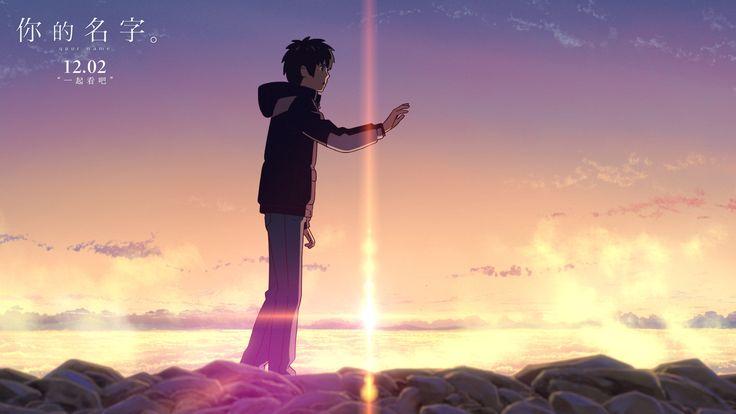 Anime Your Name.  Taki Tachibana Kimi No Na Wa. Fondo de Pantalla
