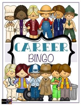 Career Bingo: 30 unique bingo cards with 24 careers - students learn 2 facts about each career!
