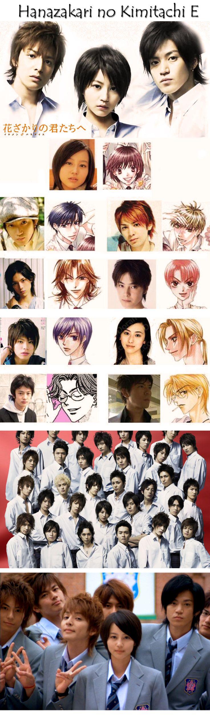 """Maki Horikita, Shun Oguri, Toma Ikuta, Hiro Mizushima, Masaki Okada, Yusuke Yamamoto, Junpei Mizobata, Yu Shirota, Ryohei Suzuki, Mirei Kiritani. J drama """"Hanazakari no kimitachi e - Ikemen paradaisu -(Hana-Kimi / For You in Full Blossom)"""", 2007. Plot:http://asianwiki.com/Hana-Kimi Ep.1-13 & SP: http://www.drama.net/hana-kimi-episode-1 [Eng. sub]"""