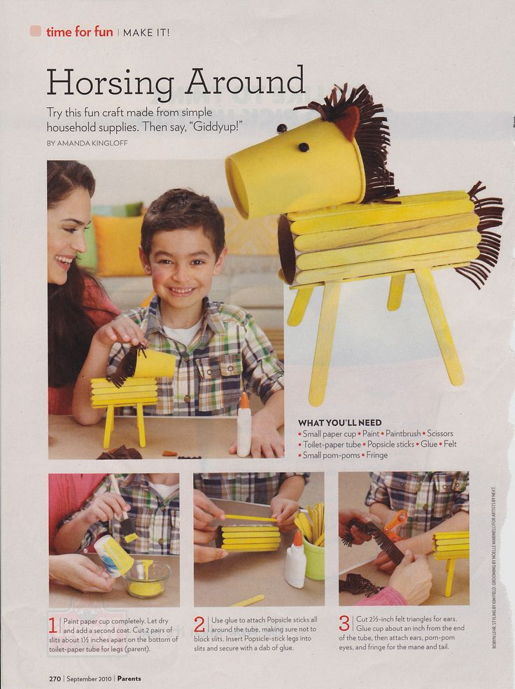 Do this craft when we study the Trojan Horse - the tube is hollow, so we could even stuff some lego guys in there or something to complete the picture.