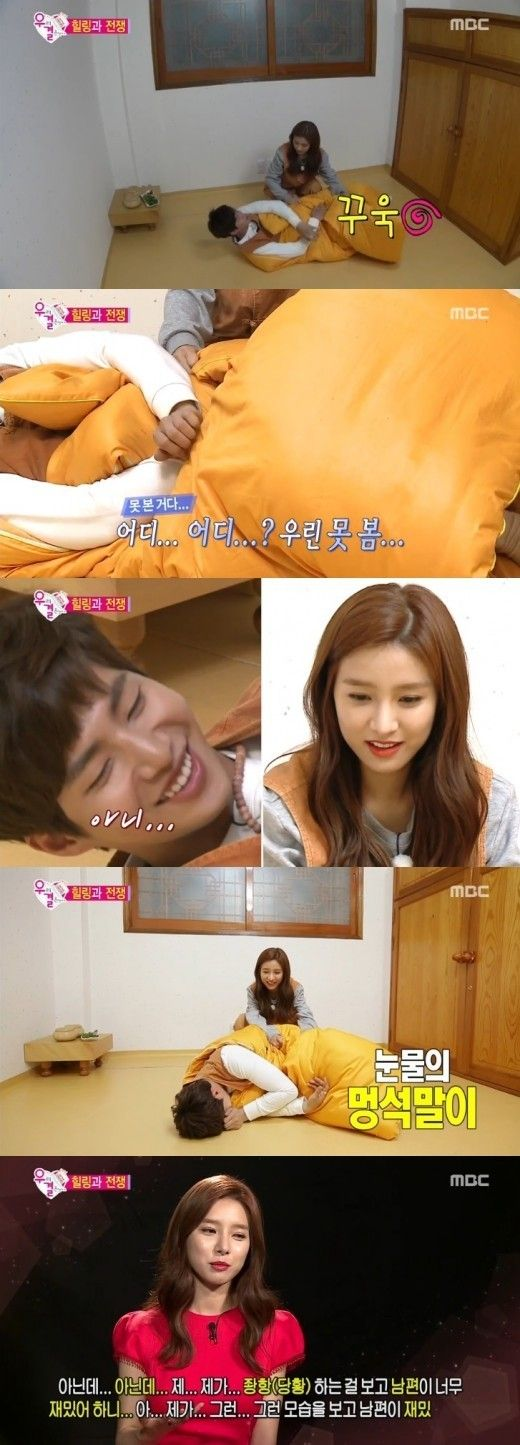 "Kim So Eun Touches Song Jae Rim in His Sensitive Place While Tying Him Up on ""We Got Married"""