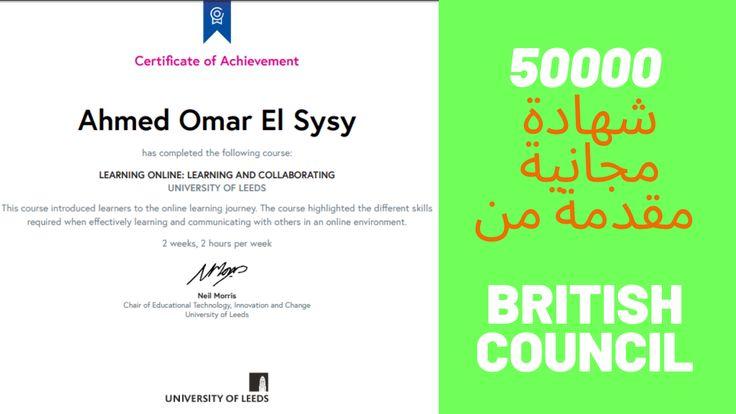 كورسات مجانية احصل على كورسات بشهادات مجانية من اكبر جامعات العالم Learning