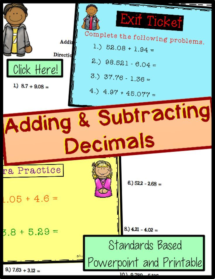 Adding and Subtracting Decimals Power Point | MATH GALORE ...