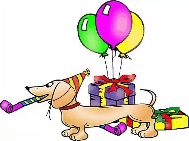 Открытки, открытка с днем рождения с таксой