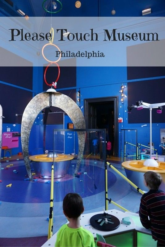 The Please Touch Museum is hands-on fun for families. Go down the rabbit hole with Alice or build forts in the building zone. Something for everyone! Kids Love Philadelphia's Please Touch Museum | tipsforfamilytrips.com