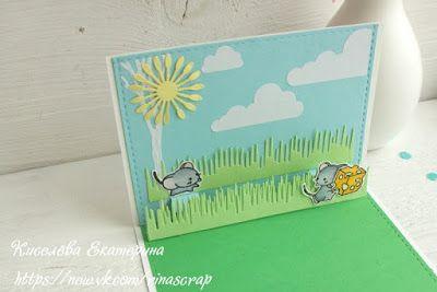 C.h.e.a.p.-art: Вдохновение от ДК. Екатерина Киселева: pop-up открытка про мышонка Пипа. История четвертая
