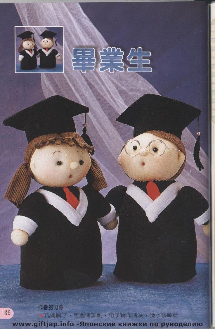 Benim el yapımı oyuncaklar: çorap Oyuncaklar. Japon dergisi