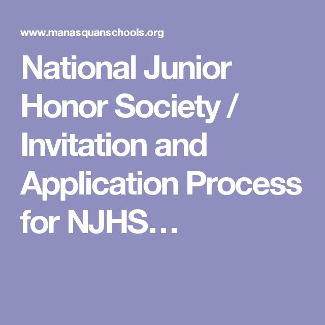 national junior honor society character essay The national junior honor society (njhs) is one of the nation's premier  organizations  demonstrated excellence in the areas of scholarship,  leadership, service, character,  completing the application and essay is the  first step toward.