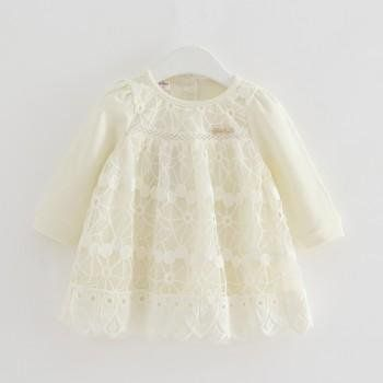 Pretty Lace Long-sleeve Dress in Beige for Baby Girl