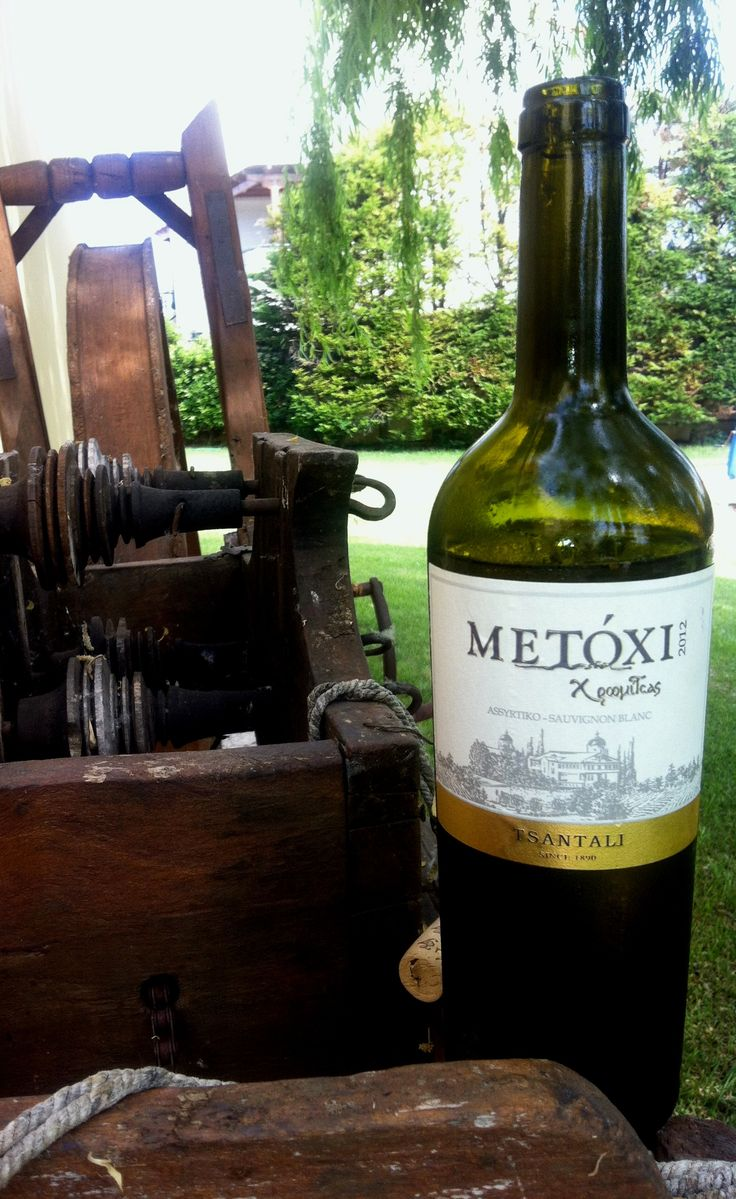 #metoxi #chromitsa #MtAthos #Tsantali #wines #GreekWines