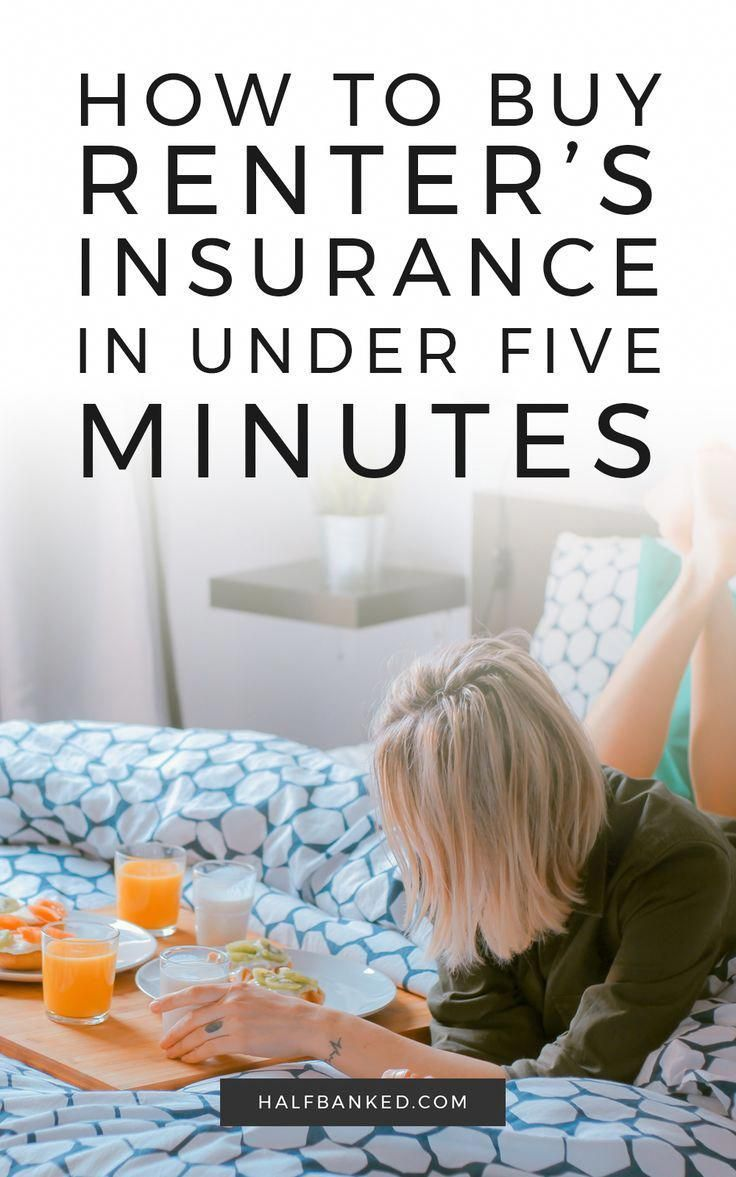 Do You Have Renter S Insurance Omg You Need It Insurance