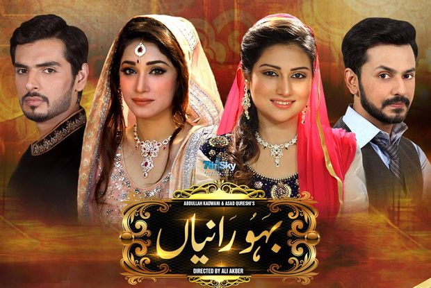 Bahu Raniyaan Episode 9 on Express Entertainment 22nd February 2016