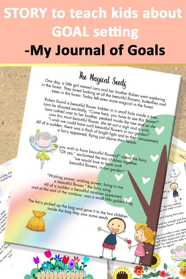 My Journal of Magical Seeds - Goal Setting for Kids *PDF | Epic
