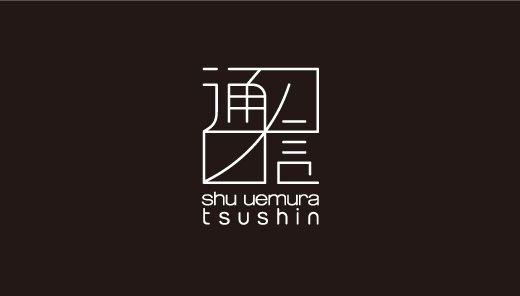 Japanese logo