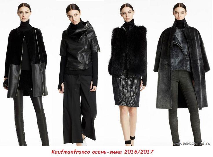 Модные тенденции 2017 фото, модные тенденции весна-лето 2017 фото, мода 2017 фото, модная одежда 2017 фото, мода лето 2017, мода весна 2017, модные тренды 2017, модные вещи 2017