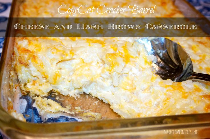 Copy Cat Cracker Barrel Cheese and Hash Brown Casserole - with homemade cream of chicken instead